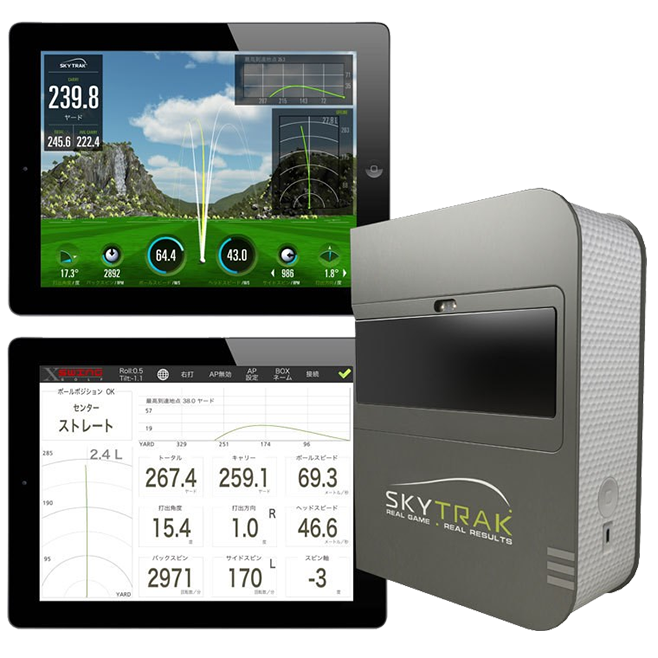 ゴルフ用弾道測定機 Sky Track